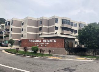 Phoenix-Residences-former-Phoenix-Heights