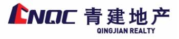 The-Arden-developer-QingJian-Realty-logo